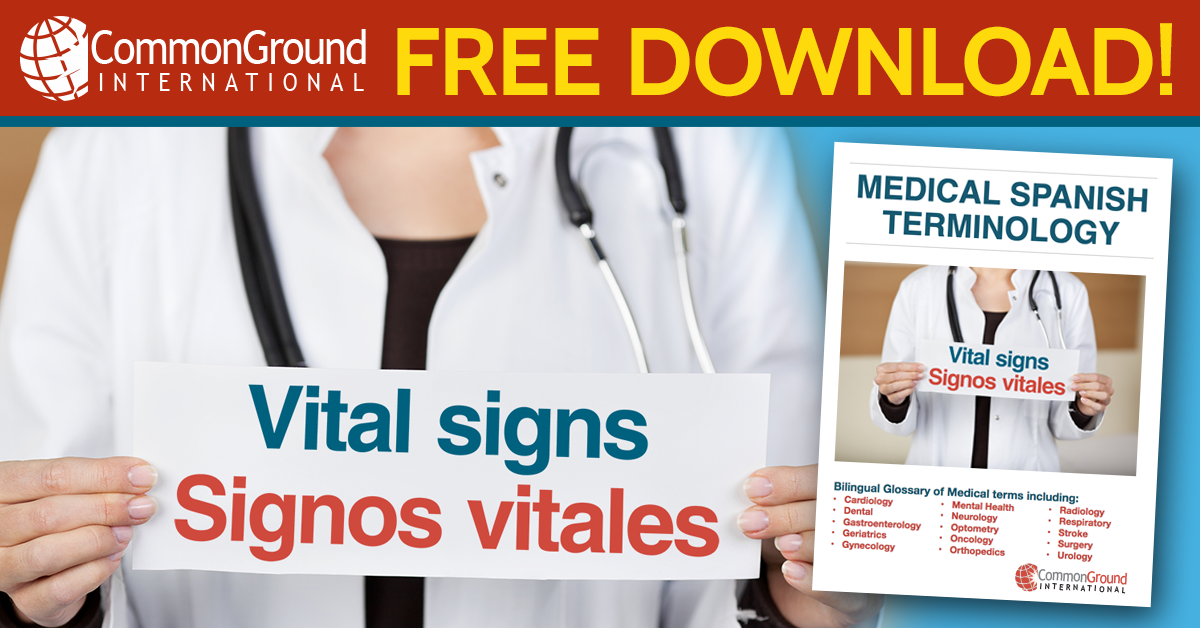 Free Medical Terminology in Spanish: Medical Spanish Glossary download