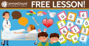 Free Medical Spanish Pronunciation Lesson