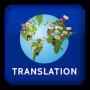 Document translation payment